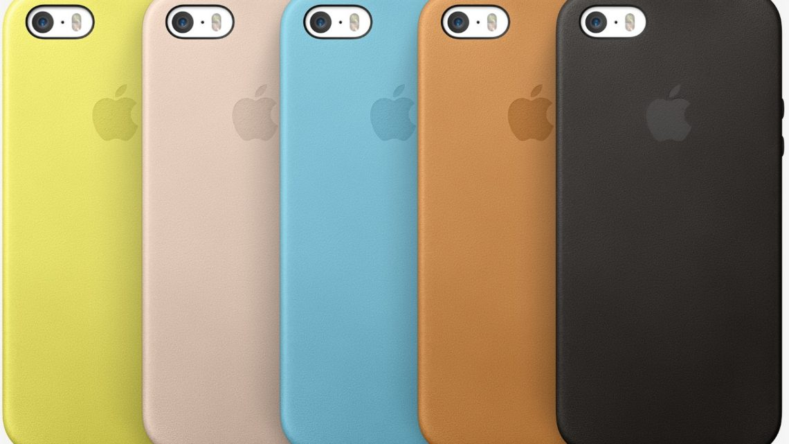 Les meilleures coques iPhone 5